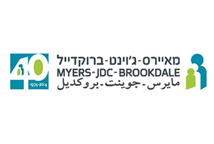 Meyers JDC Brookdale