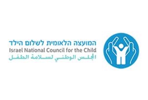 המועצה הלאומית לשלום הילד
