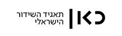 לוגו כאן- תאגיד השידור החדש