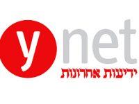 המיזם למניעת העללות בילדים ב-Ynet