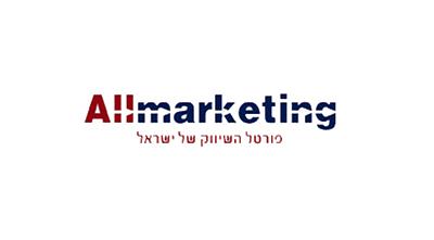 המיזם למניעת העללות ב-All Marketing