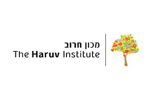 לוגו מכון חרוב, המיזם למניעת התעללות בילדים, ענת אופיר