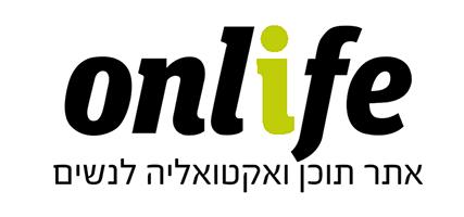 לוגו Onlife