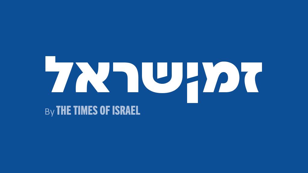 זמן ישראל - לוגו