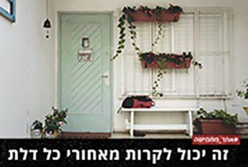 Door3-3